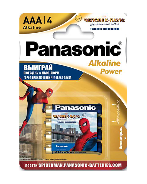 Батарейка щелочная PANASONIC Alkaline Power Promo pack AAA/4B